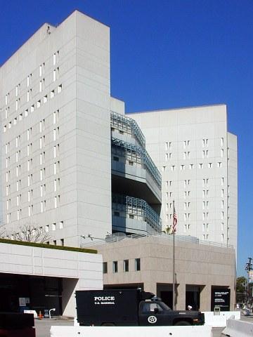 Orange County Jail | Orange County Bail Bonds by SH (714